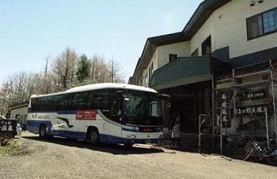 帰りのJRバス片道切符付きプラン(佐久平または小諸行き)