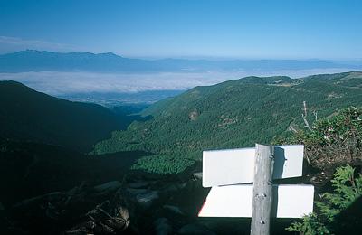 水ノ塔山山頂からの眺め